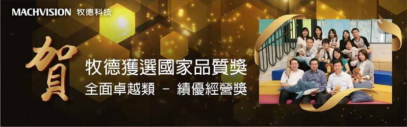 20171107-banner-02.jpg
