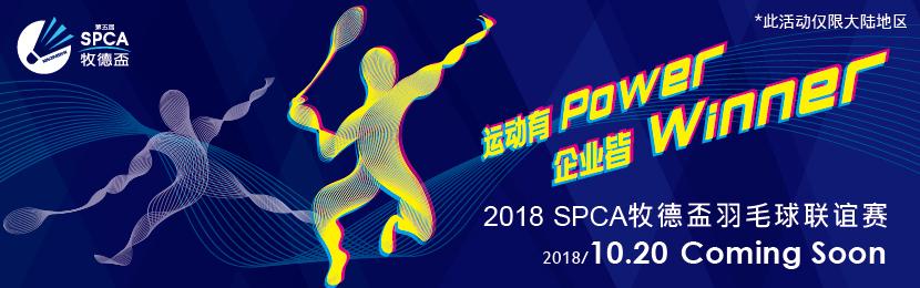 20180620-01.jpg